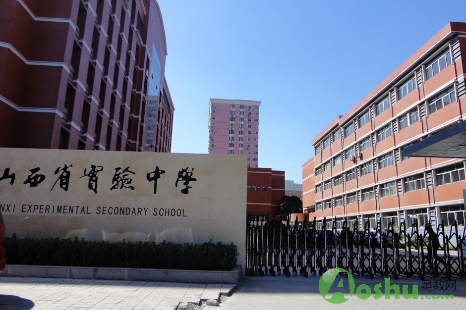 山西省v梦想梦想校园风貌中学的刚上初中图片
